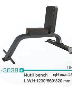 نیمکت همه کاره (Multi Bench)